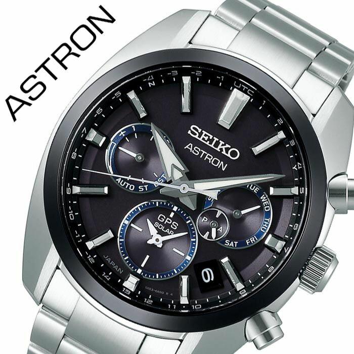腕時計, メンズ腕時計 5 SEIKO ASTRON SBXC053 GPS