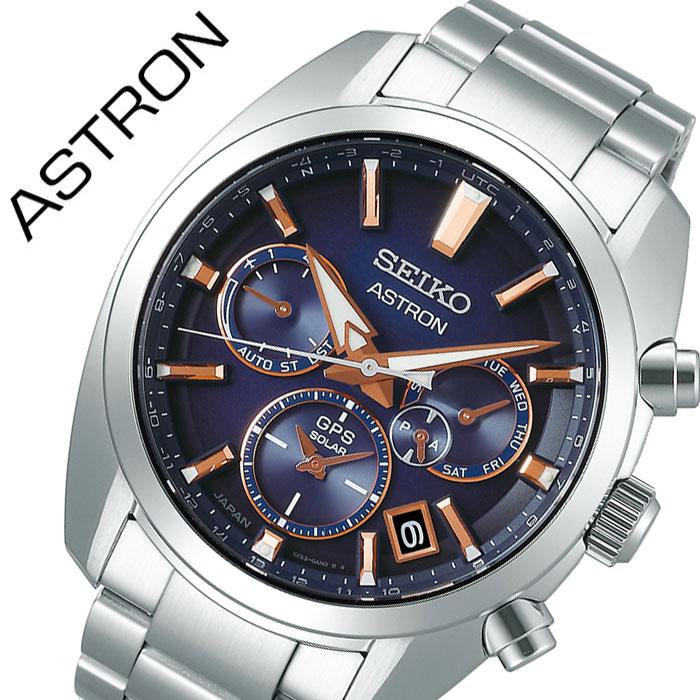 腕時計, メンズ腕時計  SEIKO ASTRON SBXC049 GPS