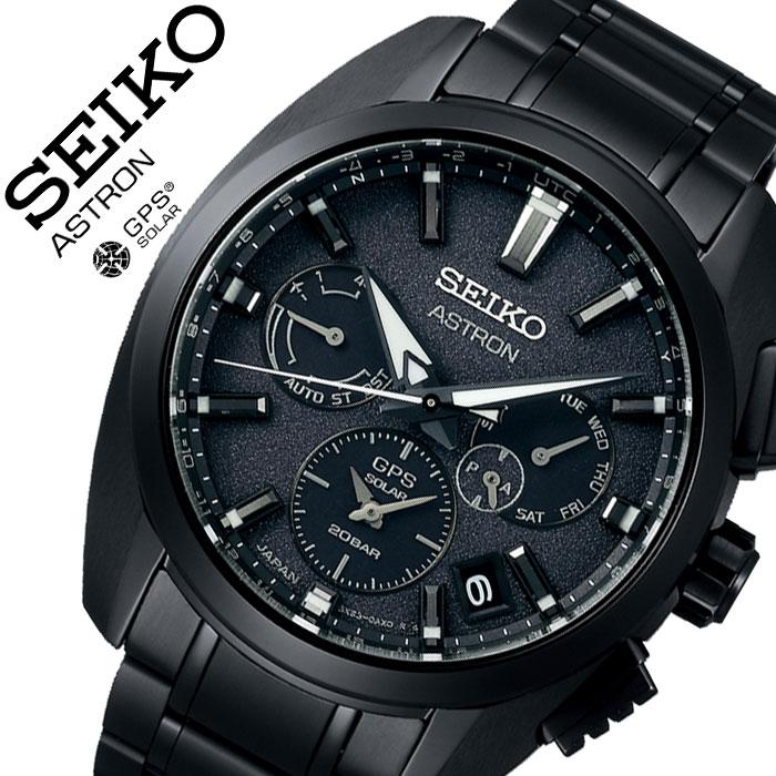 腕時計, メンズ腕時計  SEIKO ASTRON SBXC069 GPS GPS