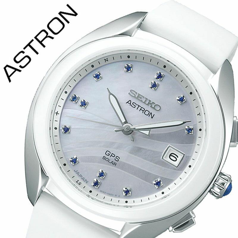腕時計, レディース腕時計 5 SEIKO ASTRON STXD005 GPS