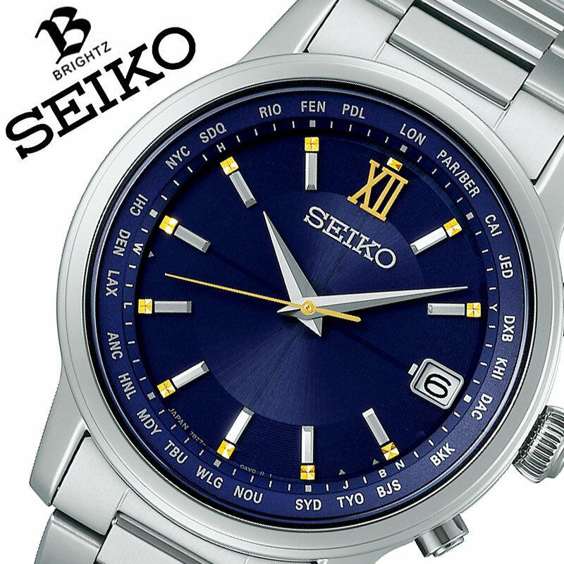 腕時計, メンズ腕時計  SEIKO 2020 BRIGHTZ 2020 Eternal Blue LIMITED EDITION SAGZ109
