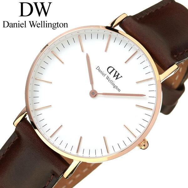 ダニエルウェリントン腕時計DanielWellington時計ダニエルウェリントンクラシックブリストルローズゴールド36mmCL
