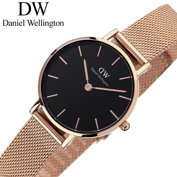 ダニエルウェリントン腕時計DanielWellington時計ダニエルウェリントンプチペティートメルローズローズゴールド28mm