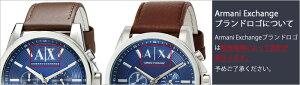 アルマーニエクスチェンジ時計[ArmaniExchange時計]アルマーニエクスチェンジ腕時計(ArmaniExchange腕時計)アルマーニエクスチェンジ時計[ArmaniExchange時計](アルマーニ時計/Armani時計)[AX]クロノグラフ/メンズ/ブラック/AX2098[人気/新作][送料無料]