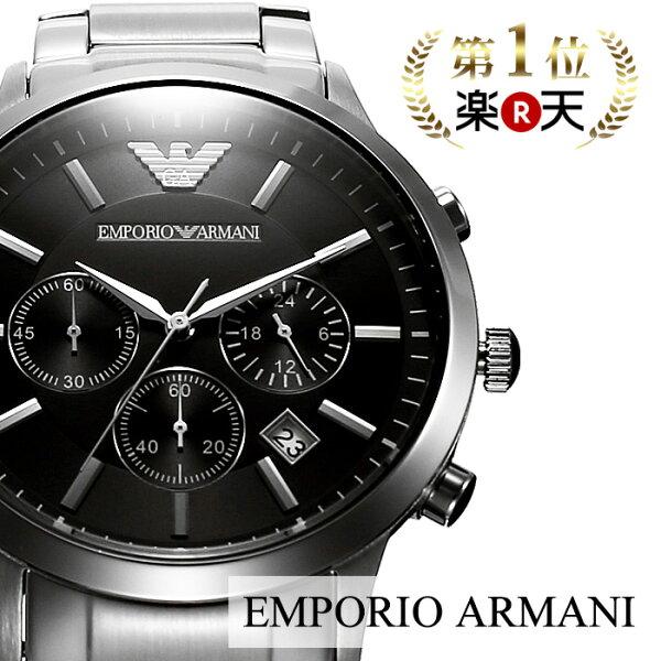 エンポリオアルマーニ腕時計メンズブランドEMPORIOARMANI時計エンポリオアルマーニARMANIメンズ腕時計男性向けエンポ