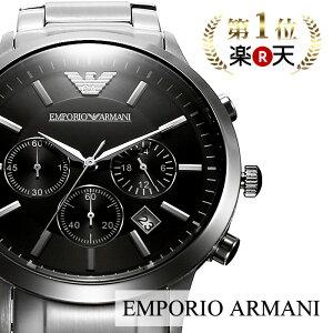 エンポリオアルマーニ EMPORIOARMANI アルマーニ ブラック クロノグラフ ビジネス ブランド プレゼント