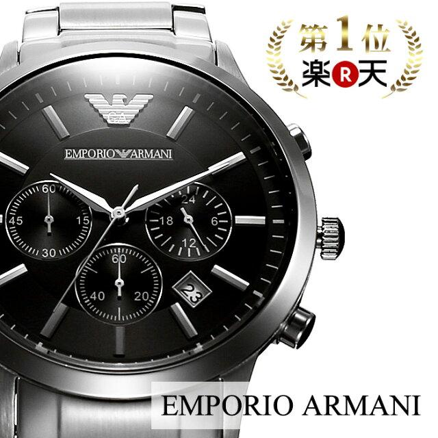 best sneakers a6721 5850b エンポリオアルマーニ 時計 EMPORIOARMANI 時計 エンポリオ ...
