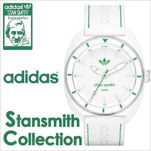 adidas時計アディダス腕時計adidasoriginals腕時計アディダスオリジナルス時計adidasoriginals腕時計アディダス時計スタンスミスSTANSMITHスタンスミスstansmithメンズレディースホワイトグリーンADH2931[レザーラバー緑][防水][送料無料][mpw]