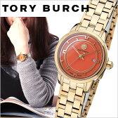 トリーバーチ 腕時計[ TORYBURCH 時計 ]トリー バーチ 時計[ TORY BURCH 腕時計 ]トリーバーチ腕時計 TORY レディース/オレンジ TRB1012 [トリバ/トリバーチ/人気/ブランド/メタル ベルト/ゴールド/ブレスレット/アクセサリー][プレゼント/ギフト][送料無料][入学/卒業/祝い]