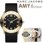 【今月の特価商品】マークバイマークジェイコブス時計MARCBYMARCJACOBS時計マークジェイコブス腕時計MARCJACOBS腕時計マークバイ時計MARCBY時計マークジェイコブス時計マーク時計[マーク]メンズ/レディースMBM1154[革ベルト激安][送料無料]