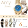 マークバイマークジェイコブス 腕時計[ MARCBYMARCJACOBS 時計 ]マーク バイ マーク ジェイコブス 時計[ MARC BY MARC JACOBS 腕時計 ]マークジェイコブス[ MARCJACOBS ]マークバイ[エイミー][Amy]レディース[人気/ブランド/ギフト/プレゼント][送料無料]
