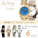 【今月の特価商品】マークバイマークジェイコブス時計MARCBYMARCJACOBS時計マークジェイコブス腕時計MARCJACOBS腕時計マークバイ時計MARCBY時計マークジェイコブス時計マーク時計マーク腕時計[マーク/MARC]エイミー/レディース/MBM3219[送料無料]