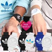 【ペア価格】ペアウォッチ アディダス 腕時計[ adidas 時計 ]アディダス オリジナルス[ adidas originals ]アディダス ペア 時計/メンズ/レディース[人気/ブランド/サンティアゴ/カップル/ペアルック/夫婦/お揃い./PAIR/ペア ウォッチ/ギフト/プレゼント/記念][送料無料]