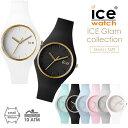 【5年保証対象】アイスウォッチ 時計 ICEWATCH 腕時計 アイス ウォッチ ice watch...