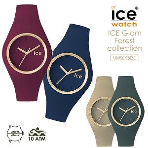 【5年保証対象】アイスウォッチ時計[ICEWATCH腕時計]アイスウォッチ[icewatch]グラムフォレストユニセックスGlamForestUnisexメンズ/レディース/レッド/グリーン/ネイビー[グラムフォレスト/人気/防水/プレゼント/ギフト/ペアウォッチ][送料無料]