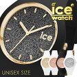 【5年保証対象】アイスウォッチ 時計[ ICEWATCH 腕時計 ]アイス ウォッチ[ ice watch ]グリッター ユニセックス GLITTER Unisex メンズ/レディース/ブラック/ゴールド/ホワイト [シリコン ベルト/人気/防水/アイスグリッター/ペア/ペアウォッチ/プレゼント/ギフト][送料無料]