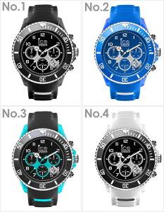 【5年保証対象】アイスウォッチ腕時計[ICEWATCH時計]アイスウォッチ時計[ICEWATCH腕時計]アイス腕時計[ice時計]アイス時計スポーティークロノビッグビッグsportyChronoBigBig[クロノグラフ/人気/ブランド/新作/防水/アイススポーティ/ギフト][送料無料]