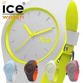 【5年保証対象】アイスウォッチ 時計[ ICEWATCH 腕時計 ]アイス ウォッチ[ ice watch ]アイス デュオ[ ice duo ]メンズ/レディース/ブラック/duogywus/duobpkus[新作/人気/流行/トレンド/防水/シリコン][ギフト/プレゼント][送料無料]