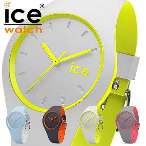 【5年保証対象】アイスウォッチ時計[ICEWATCH腕時計]アイスウォッチ[icewatch]アイスデュオ[iceduo]メンズ/レディース/ブラック/duogywus/duobpkus[新作/人気/流行/トレンド/防水/シリコン][ギフト/プレゼント][送料無料]