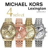 マイケルコース 腕時計[ MICHAELKORS 時計 ]マイケル コース 時計[ MICHAEL KORS 腕時計 ]マイケルコース腕時計 レディース/ゴールド MK8281 MK5569 MK5556 MK5555 [海外/新作/人気/MK/おしゃれ/ファッション/NY/ゴールド/ピンクゴールド/シルバー][送料無料]