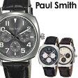 ポールスミス 腕時計[PaulSmith 時計]ポール スミス 時計[Paul Smith 腕時計]アトミック ATOMIC メンズ/グレー P10045 [革 ベルト/クロノグラフ/ブラック/シルバー][プレゼント/ギフト][送料無料][入学/卒業/祝い]