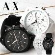 アルマーニエクスチェンジ 腕時計[ArmaniExchange 時計]アルマーニ エクスチェンジ 時計[Armani Exchange 腕時計]メンズ レディース AX1325 AX1326 [人気/ブランド/ラバー ベルト/クロノグラフ/ビジネス/プレゼント/ギフト/防水/ブラック/ホワイト/AX][送料無料]