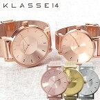 クラス14 腕時計【ヴォラーレ 36mm 42mm】[ KLASSE14 時計 ]クラス フォーティーン 時計[KLASSE 14 腕時計]VOLARE MAR...