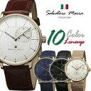 【選べる10種類】サルバトーレマーラ 腕時計 SalvatoreMar...