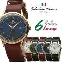 【選べる6種類】サルバトーレマーラ 腕時計 SalvatoreMarr...
