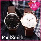 【楽天ランキング1位のペアウォッチ】【ペア価格】ペアウォッチ ポールスミス 腕時計 PaulSmith 時計 ポール スミス ペア Paul Smith メンズ...