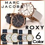マークジェイコブス時計[MARCJACOBS]マークジェイコブス腕時計[MARCJACOBS]マークジェイコブス/ロキシーROXYレディースMJ1534MJ1561[マークバイマークジェイコブス/人気/ブランド/プレゼント/ギフト/レザーベルト/革ベルト/ネイビー/ブルー/ホワイト][送料無料]