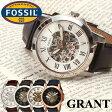 フォッシル 腕時計[FOSSIL 時計]フォッシル 時計[FOSSIL 腕時計]グラント GRANT メンズ ME3099 ME3102 ME3101 ME3100[人気/ブランド/防水/機械式/自動巻き/スケルトン/メカニカル/オートマチック/革/レザー/ブラウン/ブラック/アイボリー][送料無料]