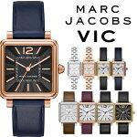 【選べる9種類!!】マークジェイコブス腕時計[MARCJACOBS時計]マークジェイコブス時計[MARCJACOBS腕時計]ヴィクVicレディース[人気/ブランド/革/メタル/レザーベルト/MARCBYMARCJACOBS/マークバイマークジェイコブス/ギフト/プレゼント/ゴールド][送料無料]