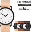 【安心の国内正規品】【長期5年保証対象】ティッドウォッチ 腕時計[ TIDWatches 時計 ]ティッド ウォッチ 時計[ TID Watches 腕時計 ] TID No. 1 36mm メンズ/レディース [新作/ブランド/人気/革 ベルト/おしゃれ/北欧/ベージュ/ブラウン/シンプル/通販][送料無料]