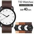 【安心の国内正規品】【長期5年保証対象】ティッドウォッチ 腕時計[ TIDWatches 時計 ]ティッド ウォッチ 時計[ TID Watches 腕時計 ] TID No. 1 40mm メンズ/レディース[新作/ブランド/人気/革 ベルト/おしゃれ/北欧/ベージュ/ブラウン/シンプル/通販][送料無料]