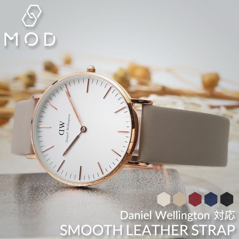 腕時計用アクセサリー, 腕時計用ベルト・バンド  Daniel Wellington 18mm 20mm