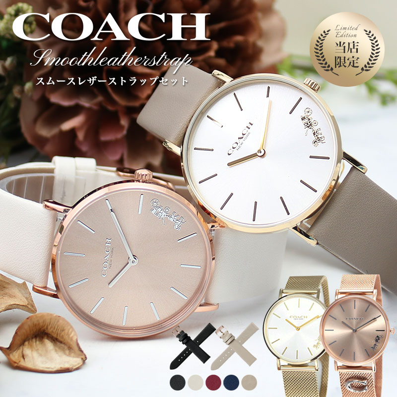 腕時計, レディース腕時計  COACH perry