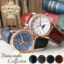 オロビアンコ 腕時計 Orobianco 時計 ビアンコネー