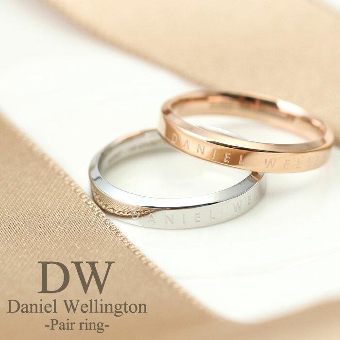 Daniel Wellington/ダニエル・ウェリントン クラシカルリング