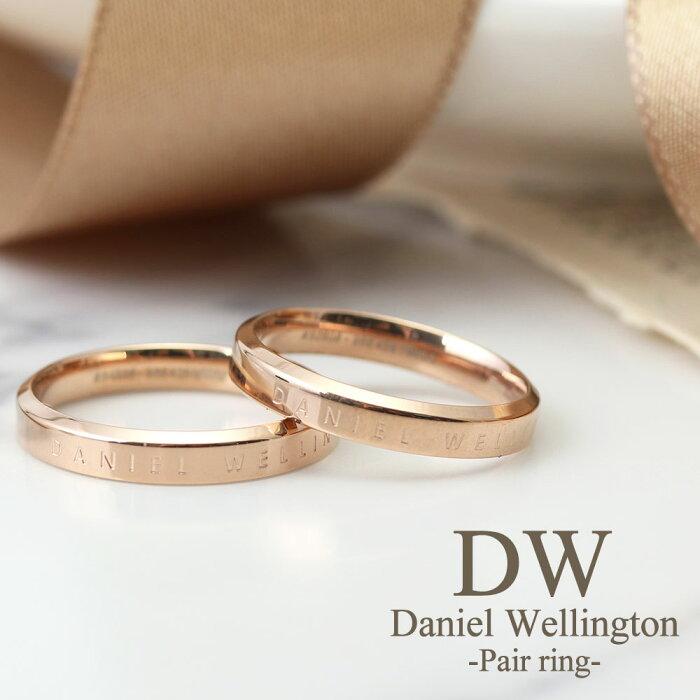 Daniel Wellington/ダニエル・ウェリントン ゴールドペアリング