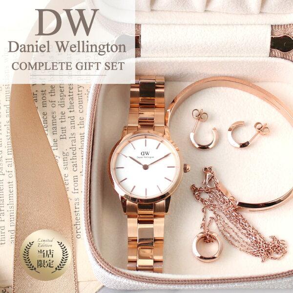 恋人へのプレゼントにはこれ  ダニエルウェリントン腕時計DanielWellington時計ローズゴールドレディース女性向け恋
