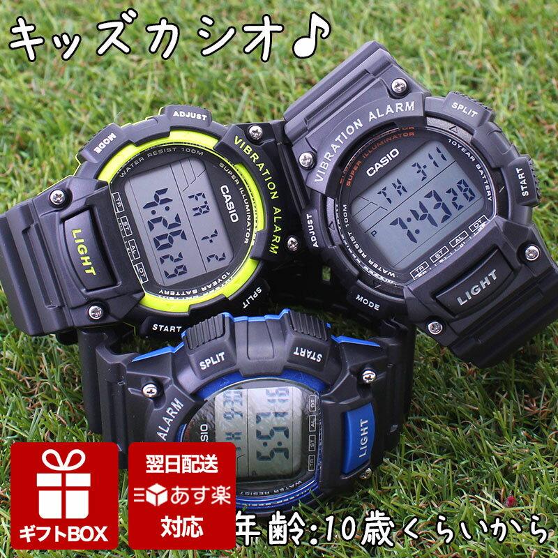 腕時計, キッズ用腕時計  CASIO