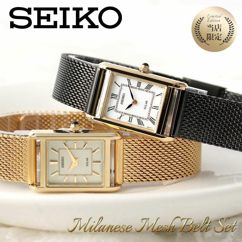 腕時計, レディース腕時計  SEIKO
