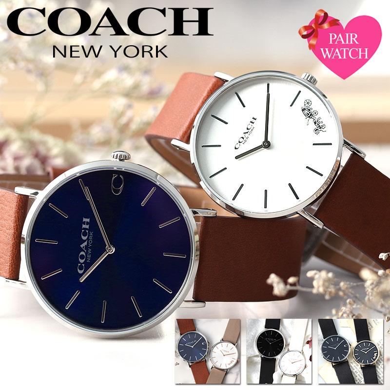 腕時計, ペアウォッチ  COACH 20 30