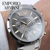 エンポリオアルマーニ腕時計EMPORIOARMANI時計エンポリオアルマーニ時計EMPORIOARMANI腕時計レナートRENATOメンズグレーAR11047エンポリEA人気流行ブランド防水プレゼントギフトステンレスメタルカレンダークロノグラフ送料無料