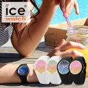 【アイスウォッチランキング1位】アイスウォッチ 腕時計 ICEWATCH 時計 アイス ウォッチ 時...