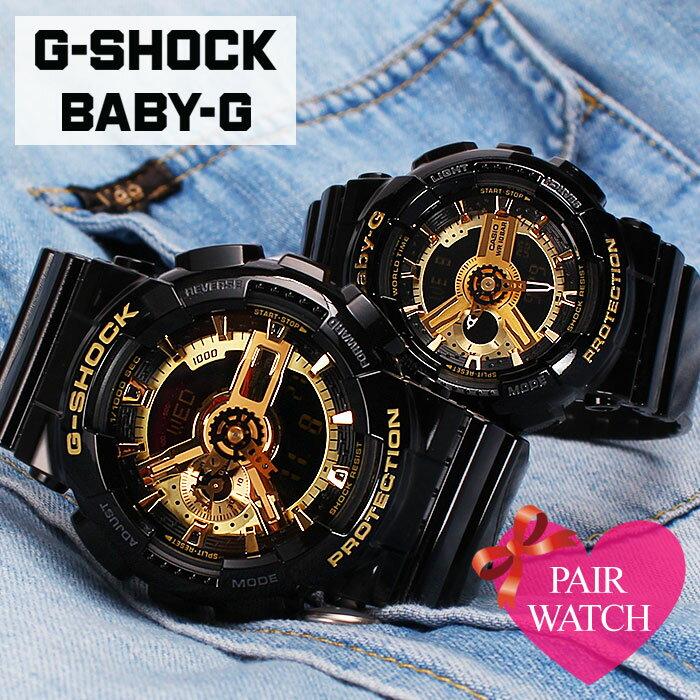 CASIO G-SHOCK gold G GSHOCK BABYG g-shock baby-g