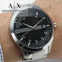 アルマーニエクスチェンジ 時計 ArmaniExchange 腕時計 アルマーニ エクスチェンジ 腕...