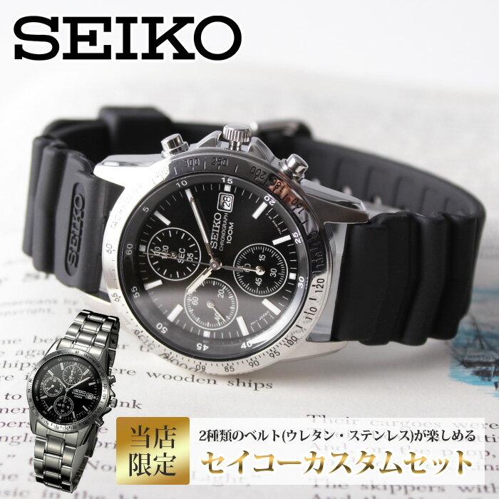 腕時計, メンズ腕時計 !! SEIKO mod