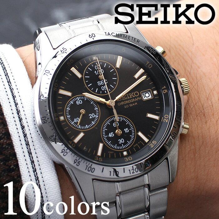 腕時計, メンズ腕時計  SEIKO SPRIT